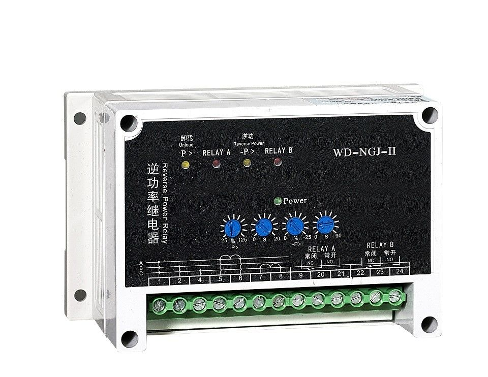 50-60hz Function Extensive Motor Protection Relay Reverse Power With